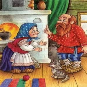 Как муж отучил жену сказки слушать